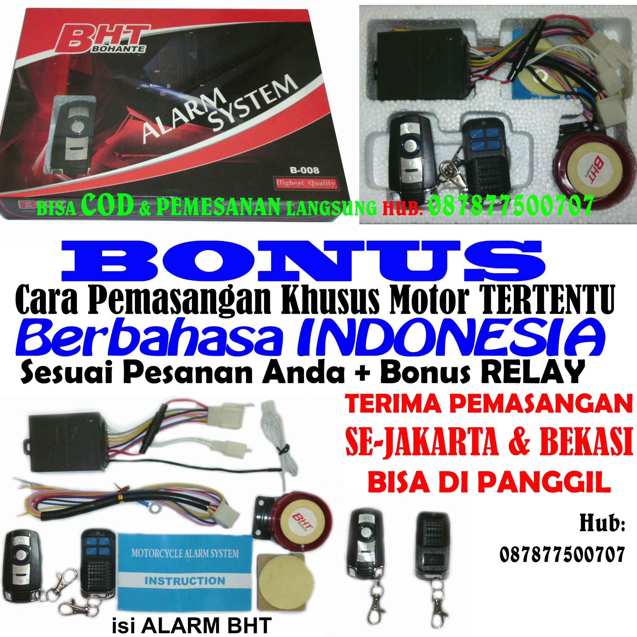 Bht Alarm Remote Motor Spec Dan Daftar Harga Remot Jual Double Merk Bonus Cara Pemasanggan Hogrider Tokopedia