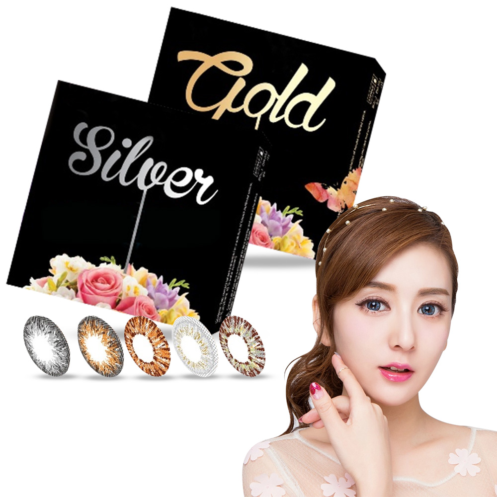Jual SOFTLENS X2 ICE EXOTICON   ICE GOLD   ICE SILVER ... 94b4739ea2