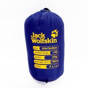 sleeping bags jack wolfskin
