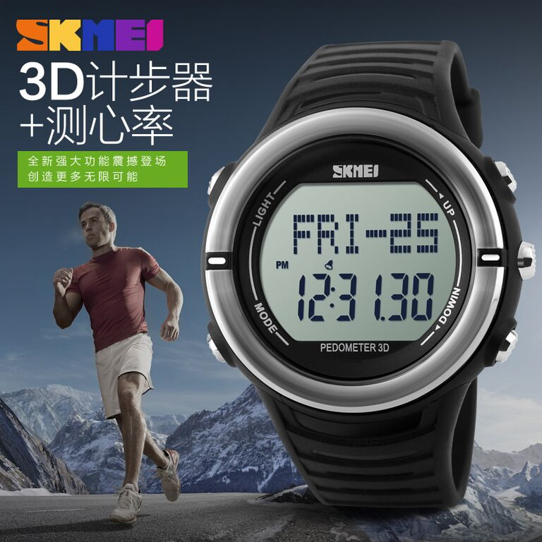 Jam Tangan Outdoor Original Skmei 1025 like Suunto waterproof