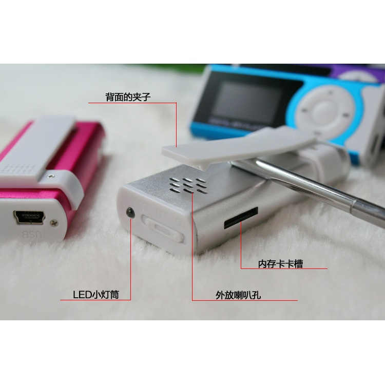 MP3 Player Dengan Lampu Dan Jepitan