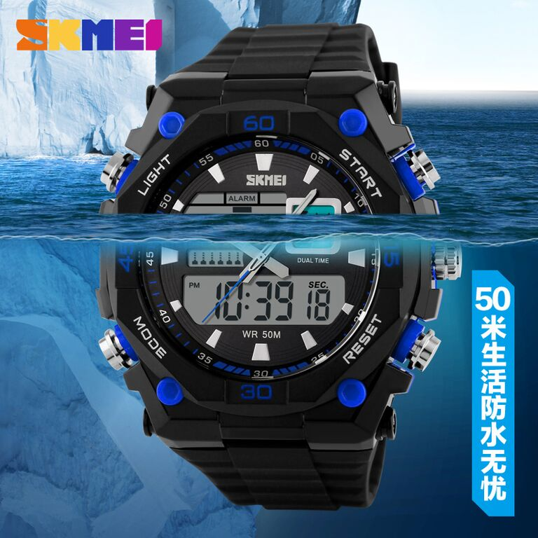 Jam Tangan Pria ORIGINAL Skmei Casio Sporty Water Resist Anti Air LED
