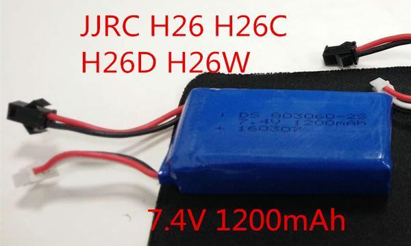 Sparepart Baterai for JJRC H26 H26C H26D H26W