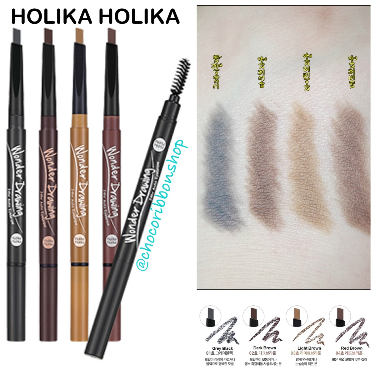 Jual Holika Wonder Drawing Eyebrow Pencil 100 Original Nyxjakarta
