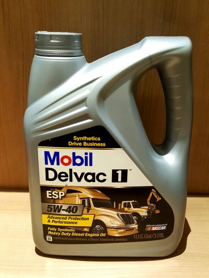 Jual Oli Mesin Diesel Mobil Delvac 1 5W 40 ESP