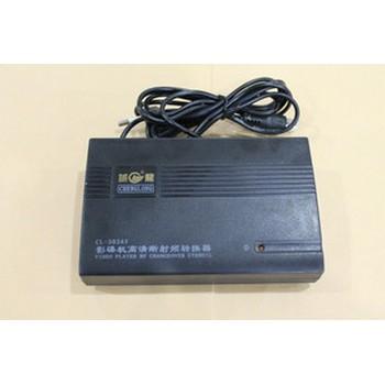WL AV To RF Converter (