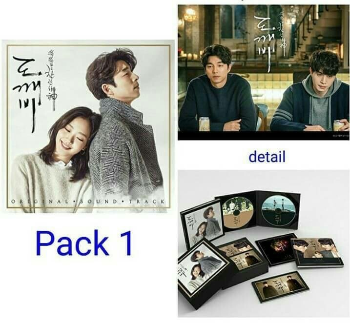 Jual GUARDIAN-THE LONELY & GREAT GOD-GOBLIN ORIGINAL OST