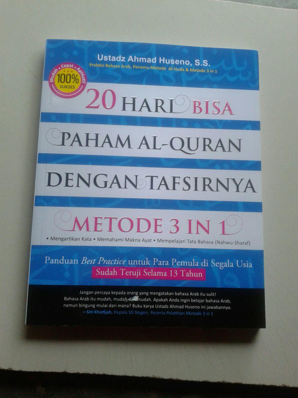 Jual Buku 20 Hari Bisa Paham Al-Quran Dengan Tafsirnya Metode 3 IN 1 - Kota Yogyakarta - Toko Muslim Bantul | Tokopedia
