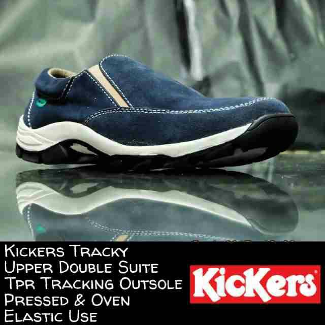 kickers tracky navy