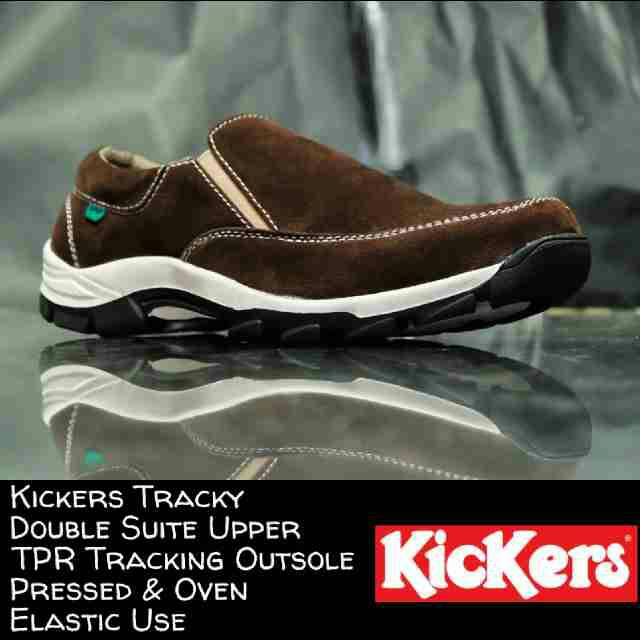 kickers tracky brown