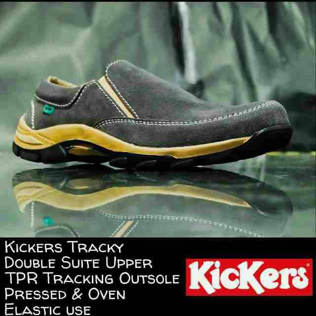 kickers tracky grey