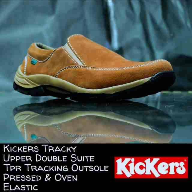 kickers tracky tan