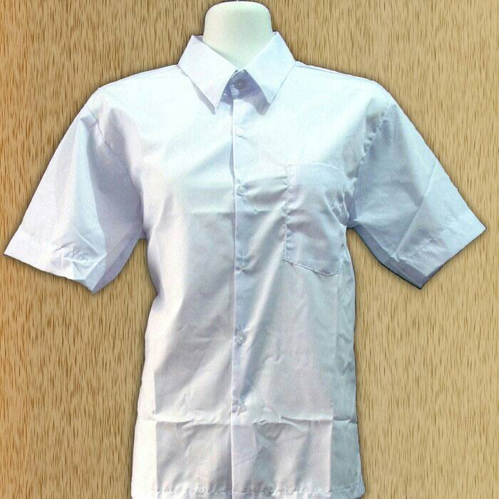 Jual seragam sekolah lengan pendek kemeja putih polos hem katun baju SD - Hidayah Online Surabaya | Tokopedia