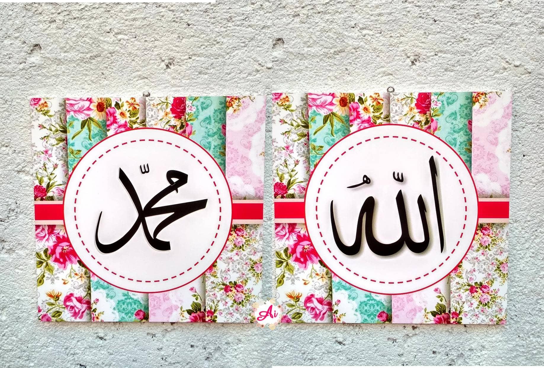 Produk ukm dekorasi rumah l wall decor l hiasan dinding shabby chic kaligrafi 3