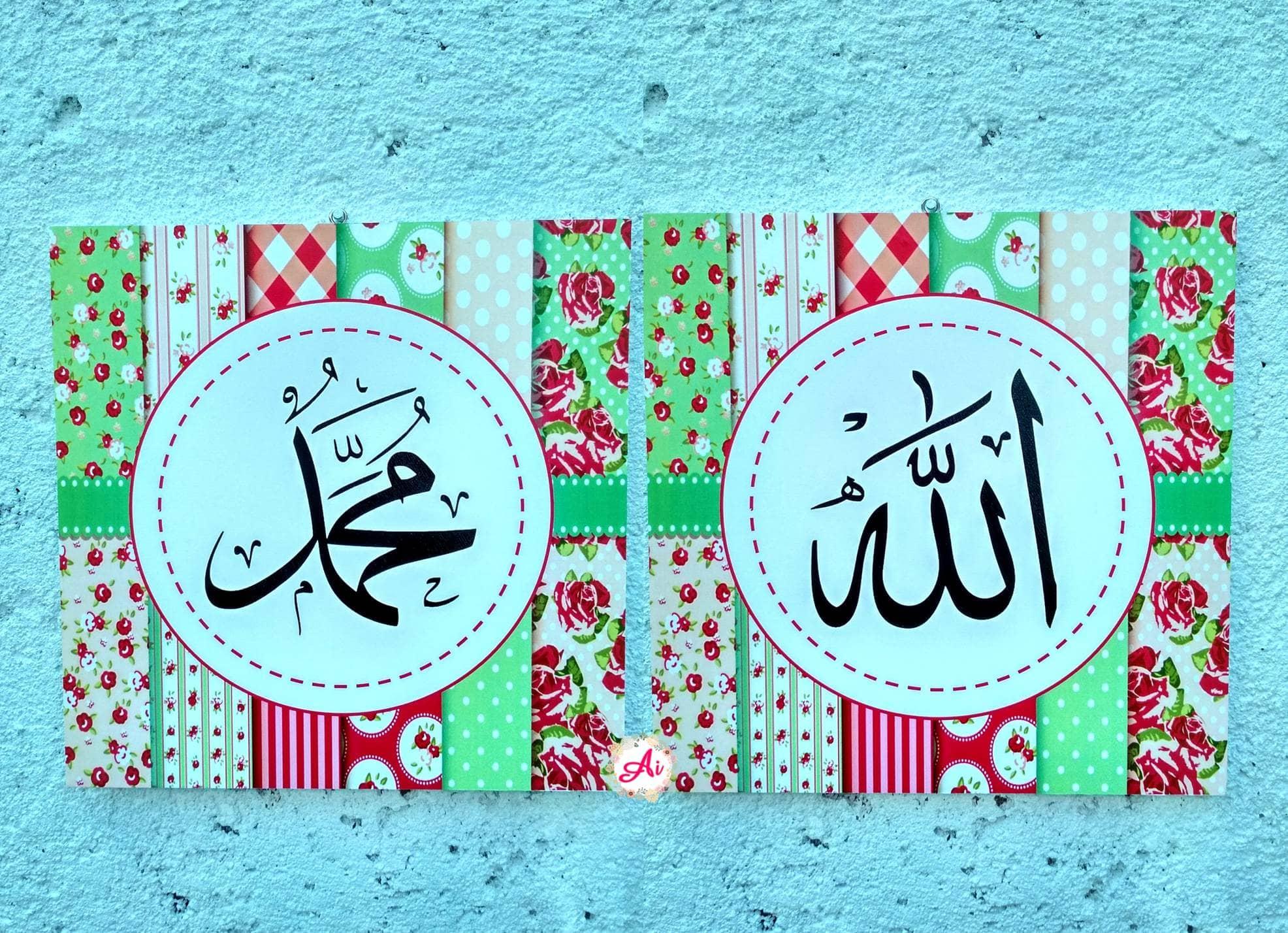 Jual Produk Ukm Dekorasi Rumah L Wall Decor Hiasan Dinding Bumn Car Charger 2 Usb Shabby Chic Kaligrafi 4