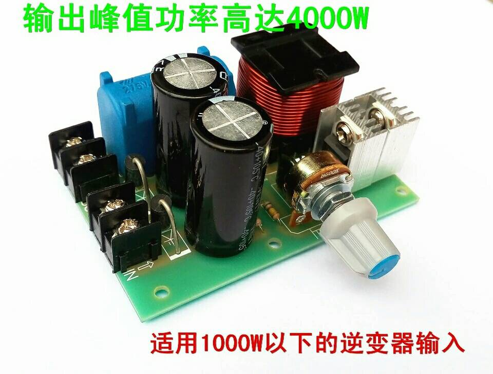 Jual Vdc Untuk Setrum Ikan Elektronik Input 220v 400v Ac Setruman