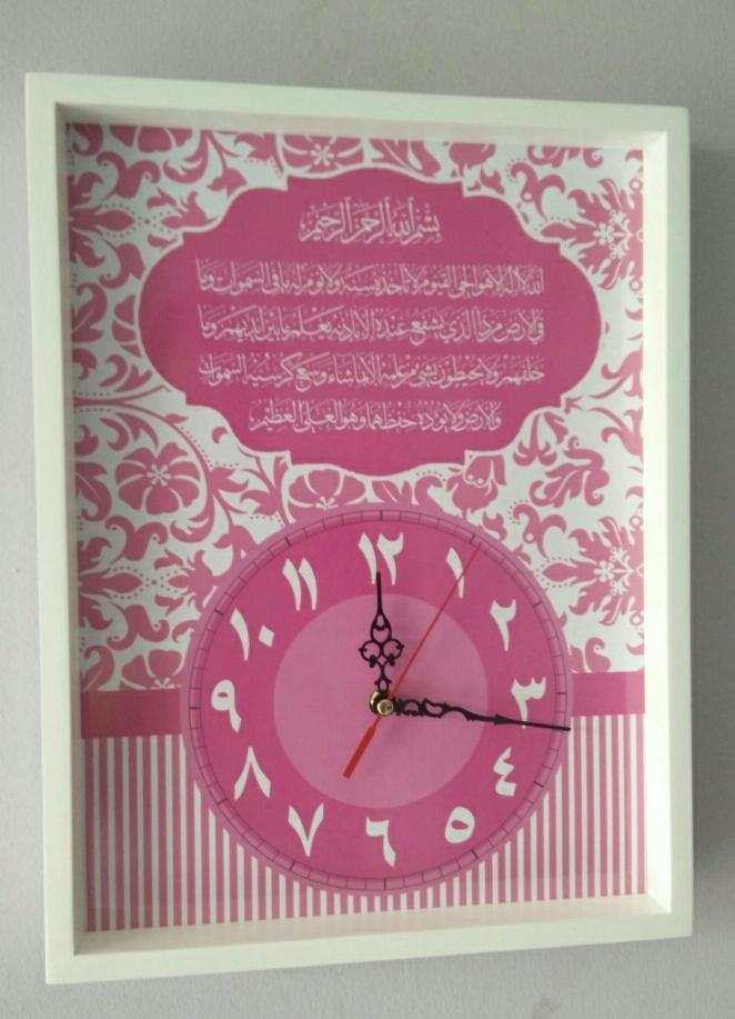 Jual Hiasan Jam Dinding Lukisan Kaligrafi Ayat Kursi Pink Bisa Untuk ... da2460192d