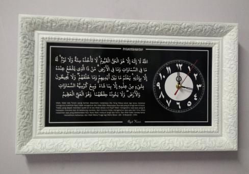 Hiasan Jam Dinding Kaligrafi Ayat Kursi Black White New Uk 20x40 -  Blanja.com 9629e39574