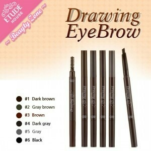 Drawing eyebrow + brush etude house - Blanja.com