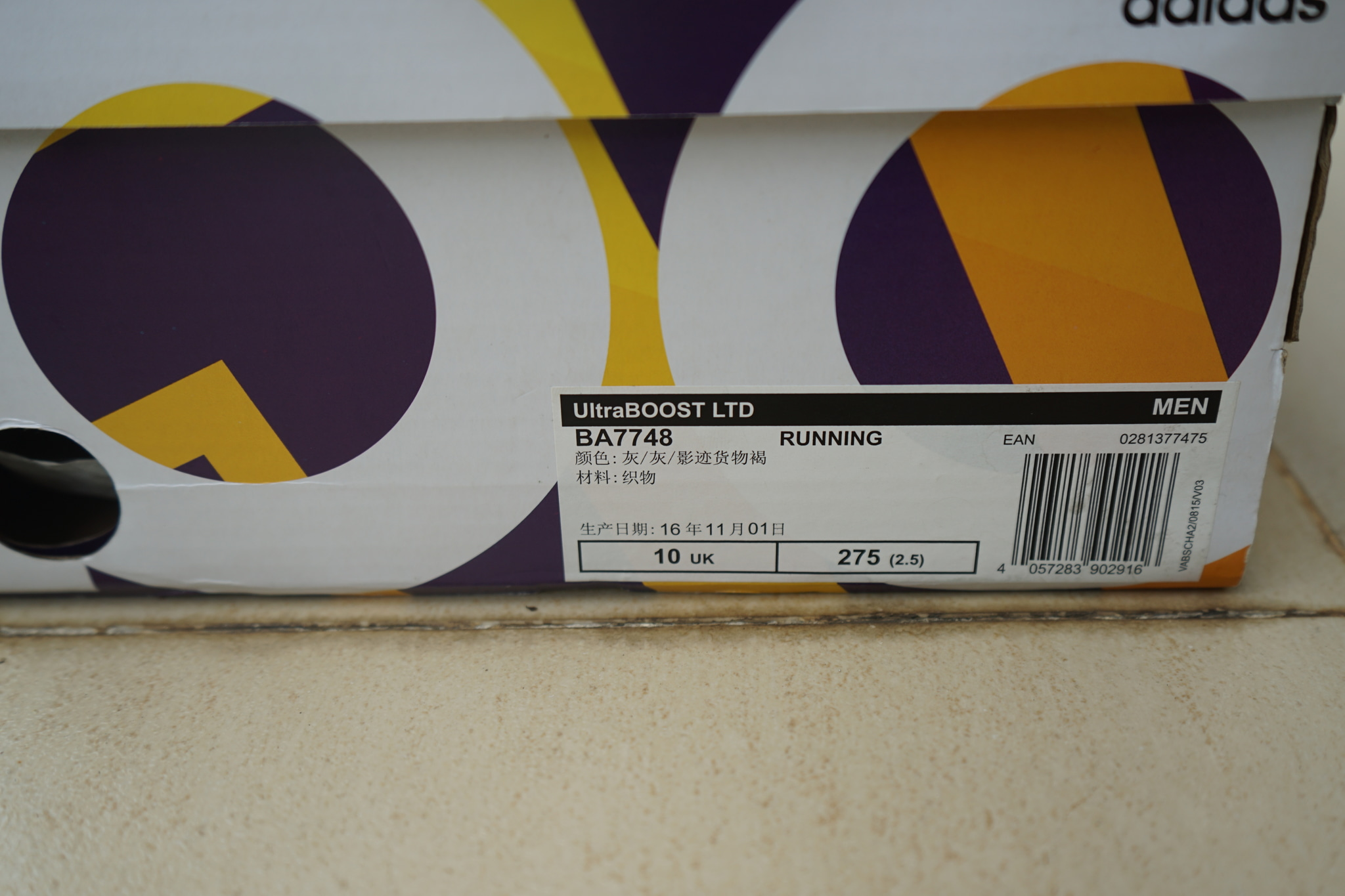 2017 Adidas Ultra Boost 3.0 White S80681 review from citysole.net