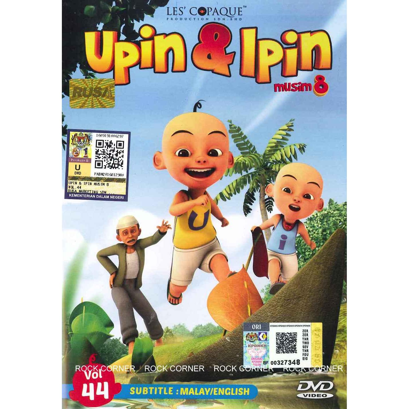 Within a few years, the Upin & Ipin series became an international success © www.thestar.com.my