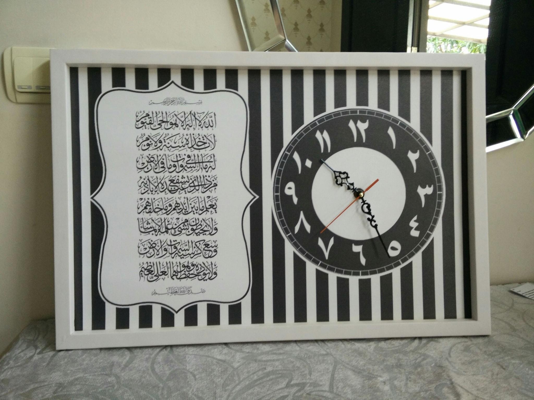 Hiasan Jam Dinding Kaligrafi Ayat Kursi Uk 30x40 Black White Monocrhom a9efa50402