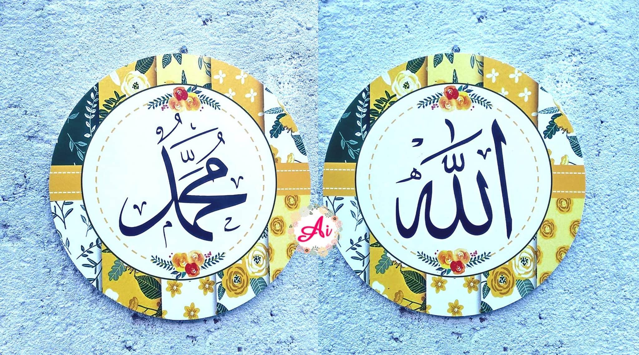 Produk UKM  - Dekorasi Rumah L Wall Decor L Hiasan Dinding Shabby Chic   Kaligrafi 21 a776460adc