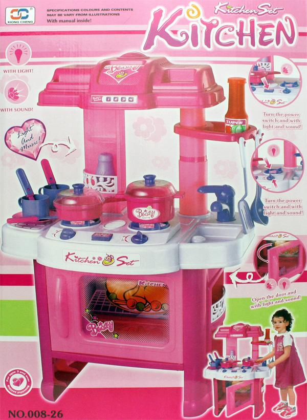 ... Jual Kitchen Set Model B Anak Masak Masakan Sky Mainan Anak Online Tokopedia
