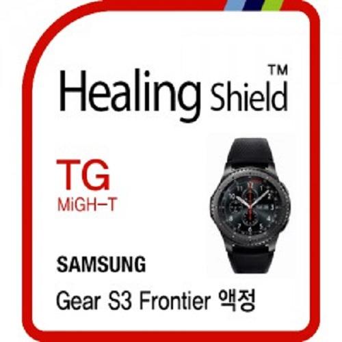 Healing Shield Samsung Gear S3 Frontier Mighty High Strength Slim Glas