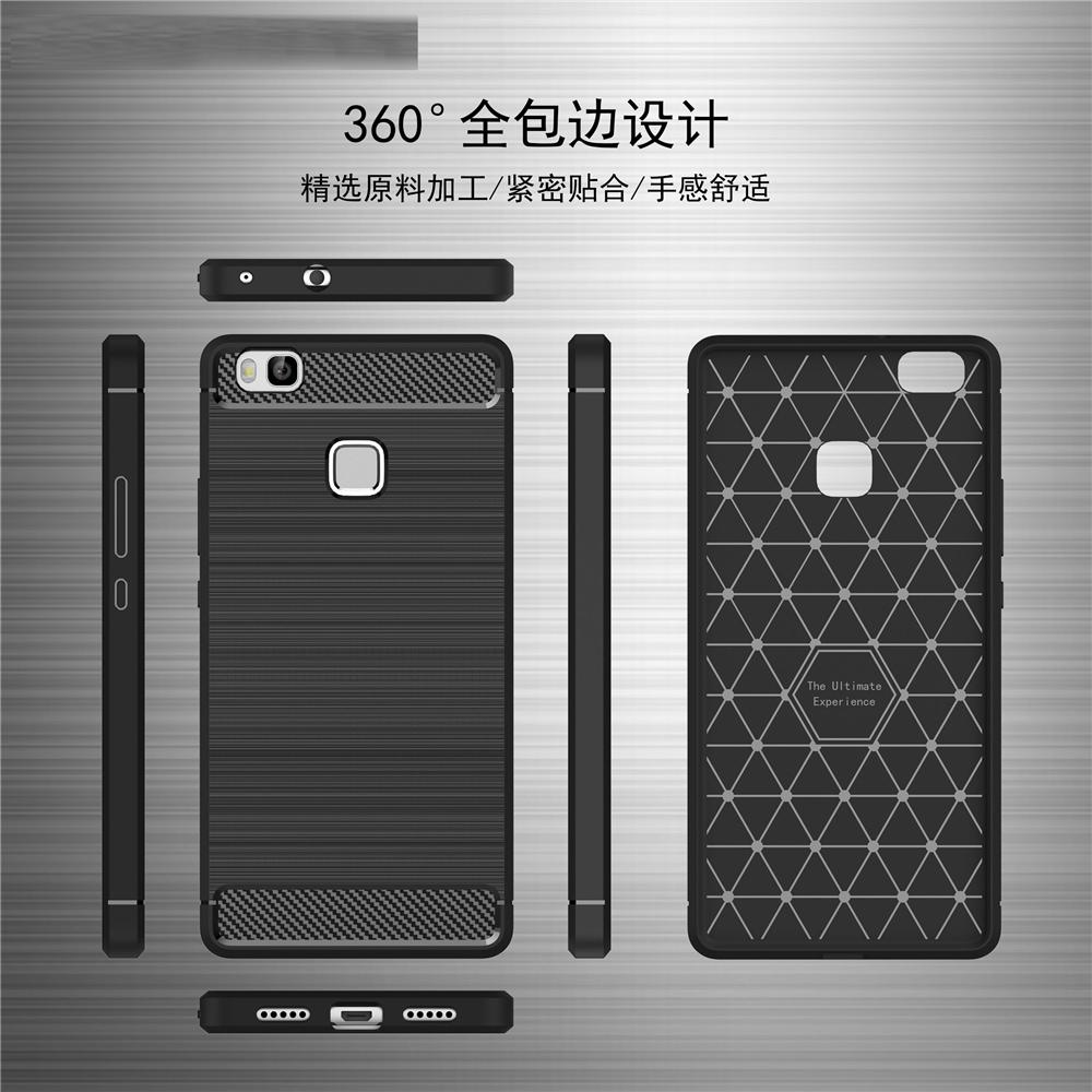 Huawei P9 lite TPU Thin Softgel Case w Carbon Brush Texture