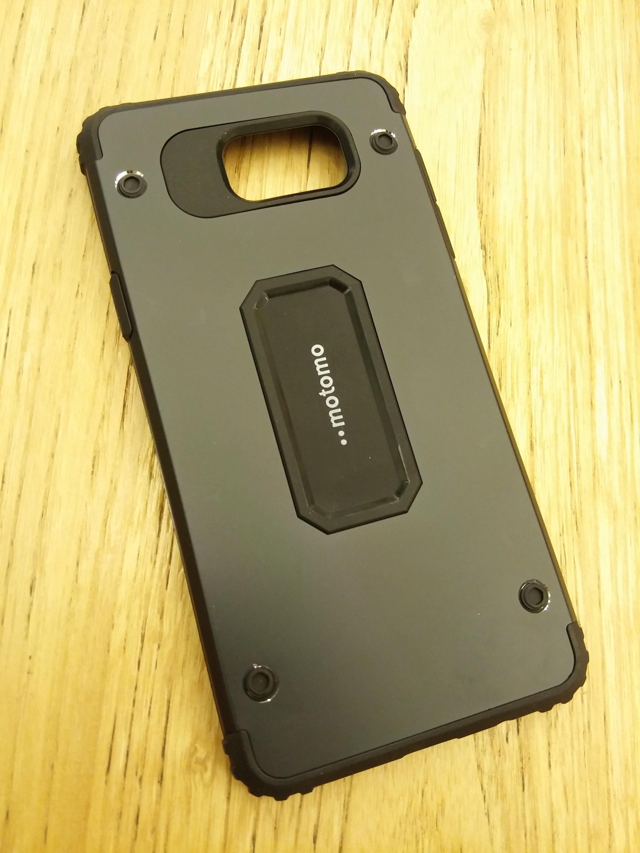 Samsung Note 5 Elegant MOTOMO Metal Shield Two Layer Armor Case