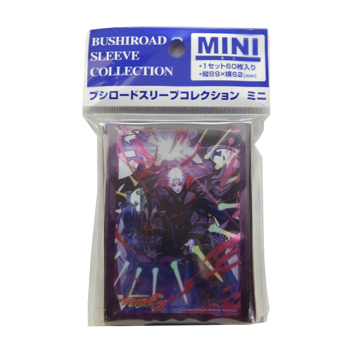 Bushiroad Sleeve Collection Mini Vol.148