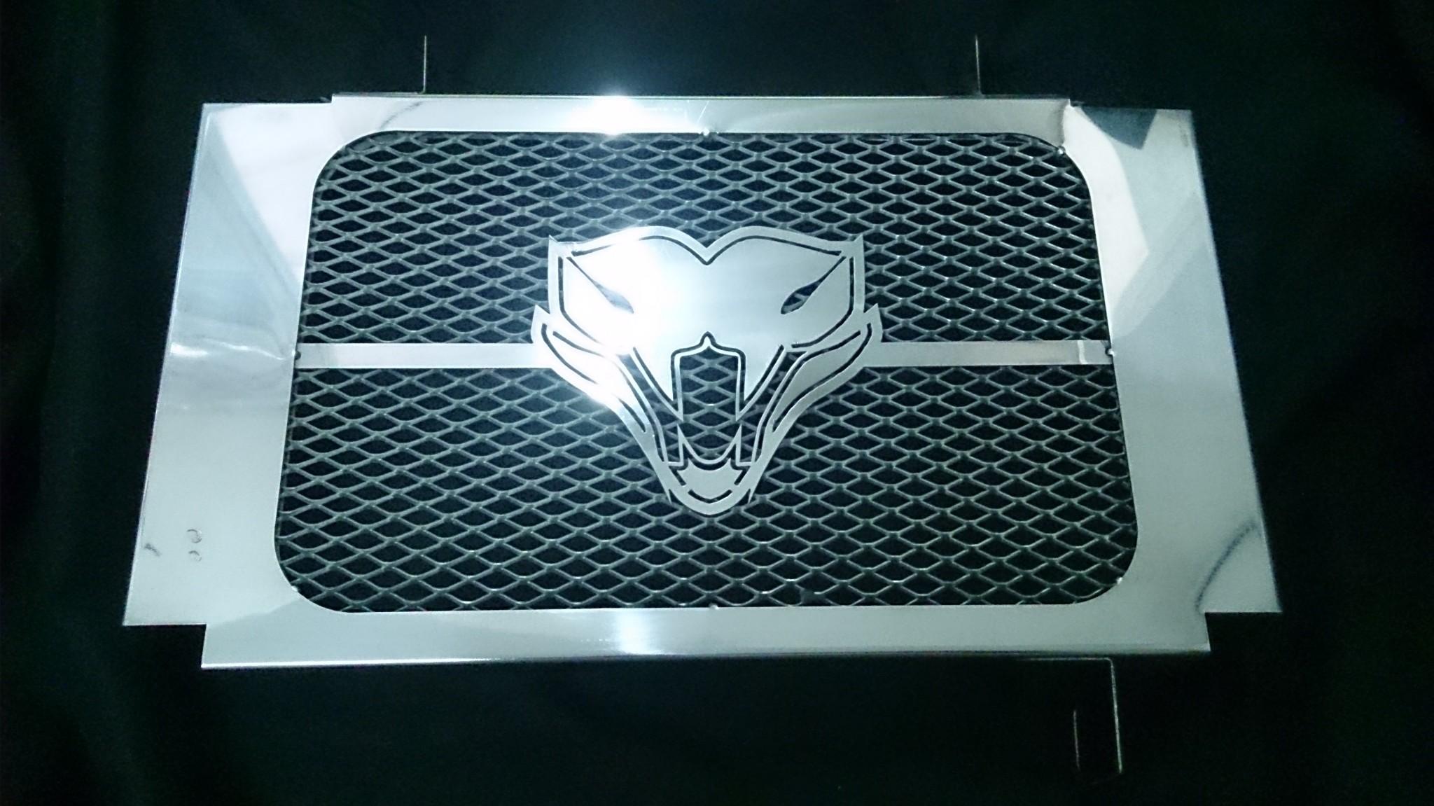 1000 Gambar Cover Radiator Vixion HD