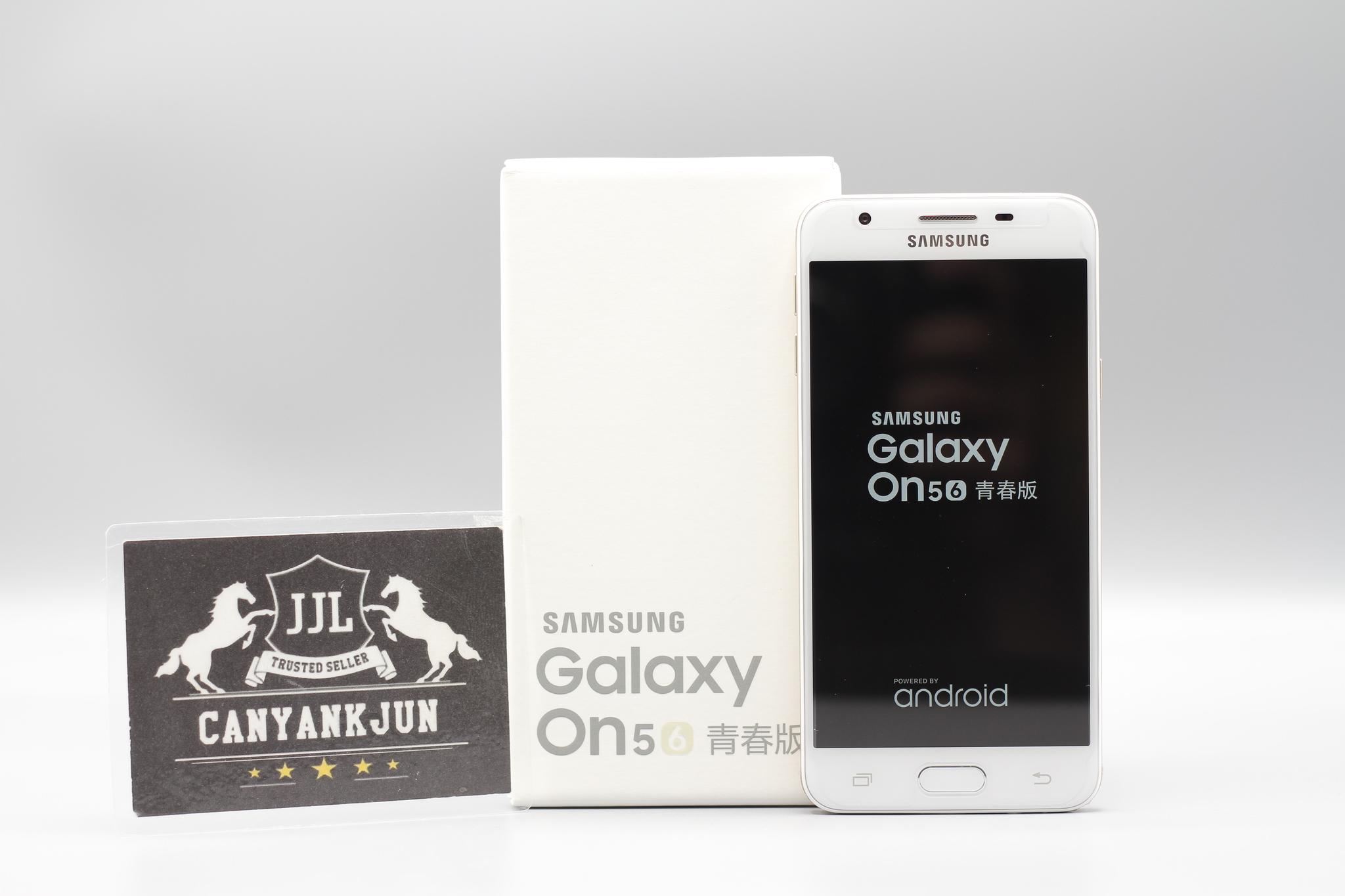 Jual Samsung Galaxy On5 On 5 G5510 4g 2gb 16gb Gold Garansi Distri Ram 1 Thn Canyankjun Tokopedia