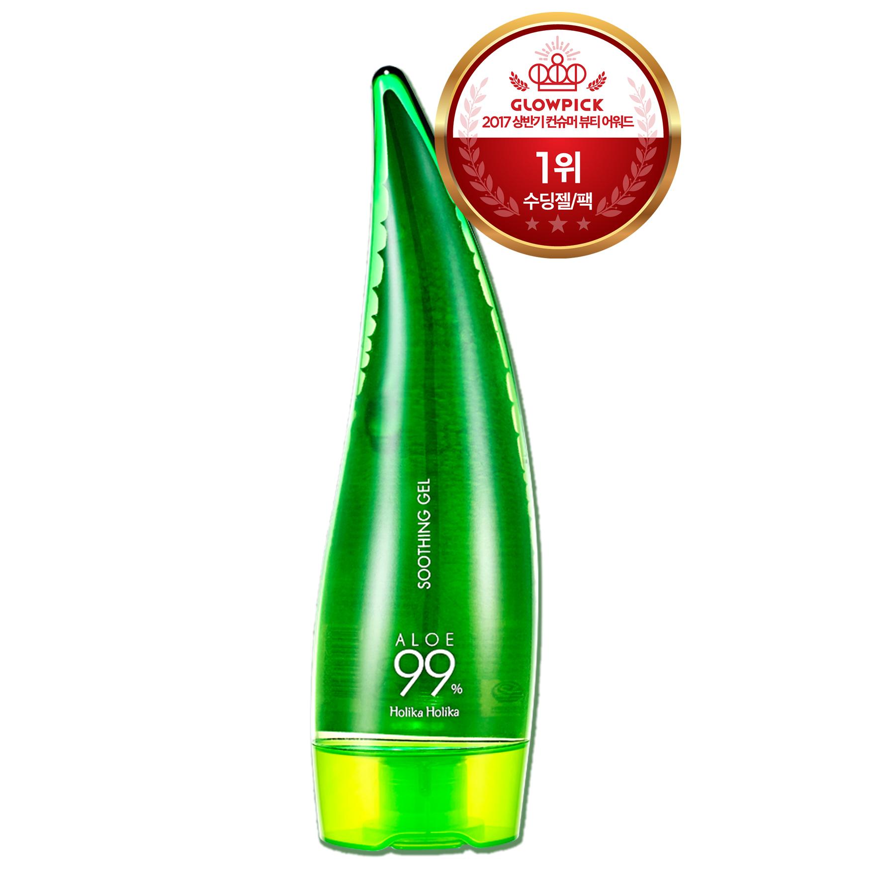 harga Holika Holika Aloe 99% Soothing Gel 250 ml - 20011878 Tokopedia.com