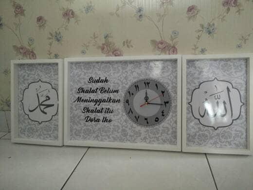 Hiasan Jam Dinding Kaligrafi Sudah Sholat Dan Allah Muhammad Shabby -  Blanja.com 062ea547ed
