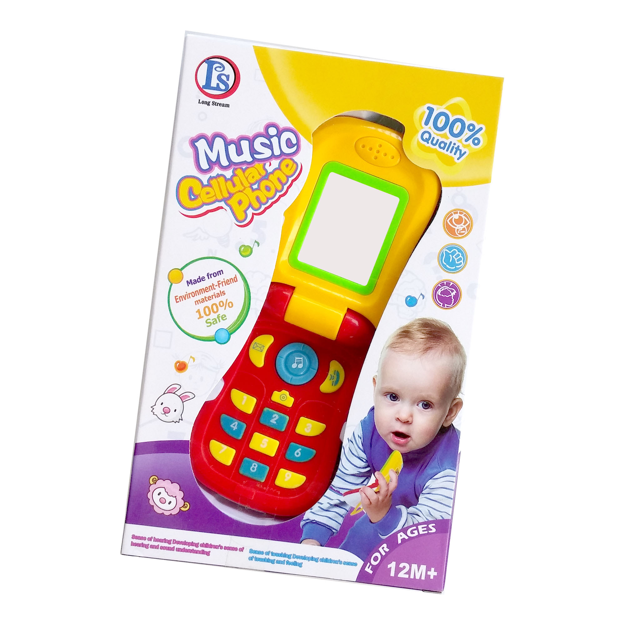 Jual Music Cellular Phone Mainan Anak Baby Telepon Handphone HP Happy Store
