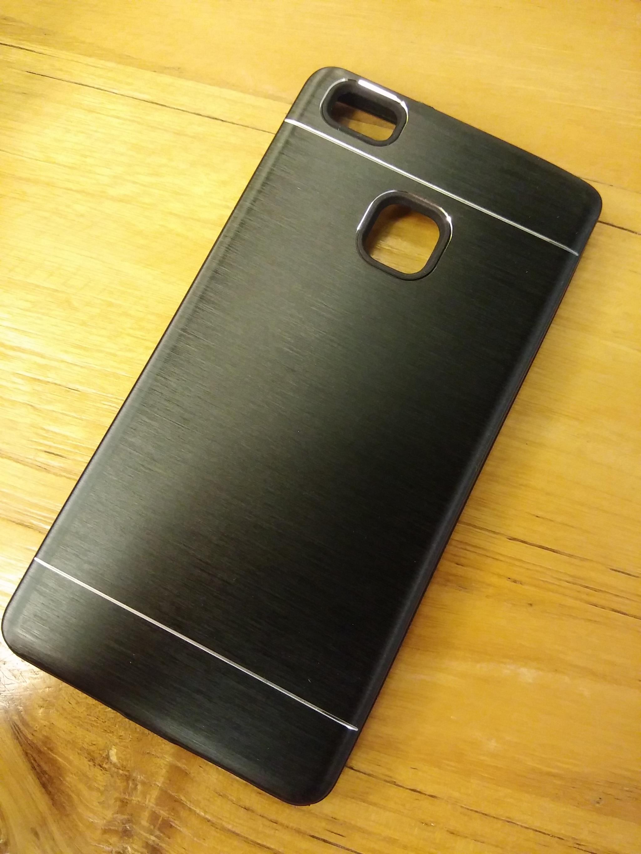 Huawei P9 Lite Elegant Metal Shield Brush Texture Soft Armor Case