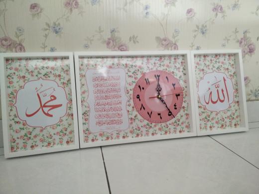 Hiasan Jam Dinding Kaligrafi Set Ayat Kursi Dan Allah Muhammad Pink -  Blanja.com bc98795b64