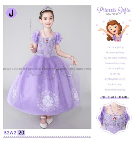 DRESS GAUN ANAK PEREMPUAN|[4T-9T] B2W2 PRINCESS COSTUME SOPHIA UNGU