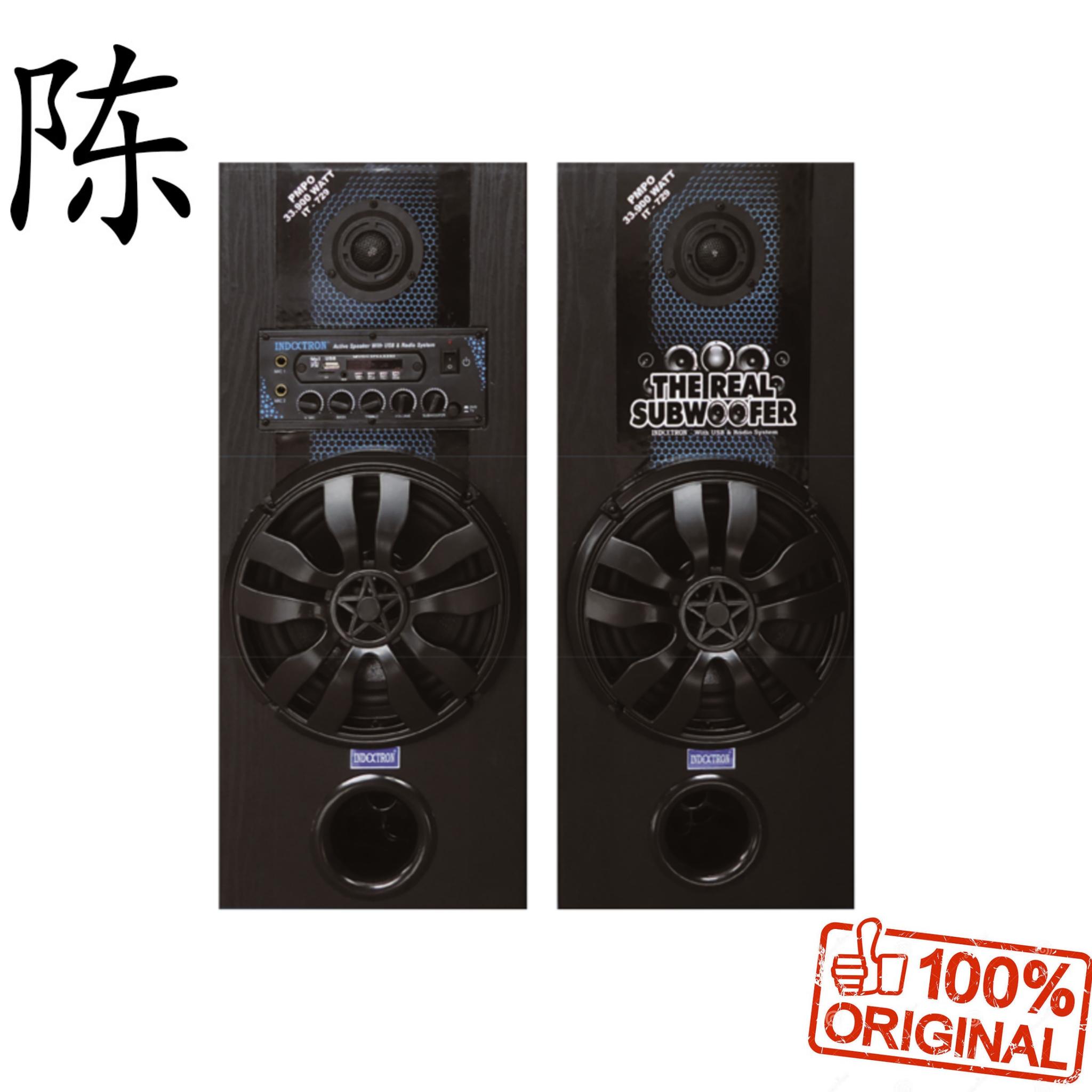 DISKON Speaker Aktif Indextron Subwoofer - IT 729 (KHUSUS GOJEK DAN GRAB) bd1fde887e