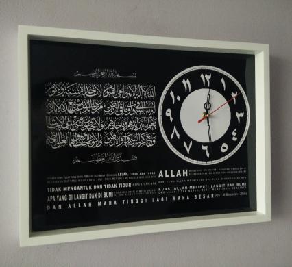 Hiasan Jam Dinding Wooden Poster Kaligrafi Ayat Kursi Black White -  Blanja.com 493cdda118