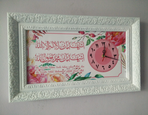 Hiasan Jam Dinding Wooden Poster Kaligrafi Syahadat Shabby Water Color - Blanja.com