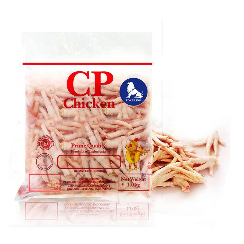 Cp Paket Ceker Berkuku Frozen 1.0 Kg (5 Pcs)-Free Ongkir Jabodetabek - Blanja.com