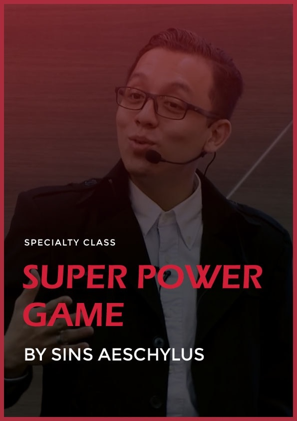 [Online Course] Super Power Game