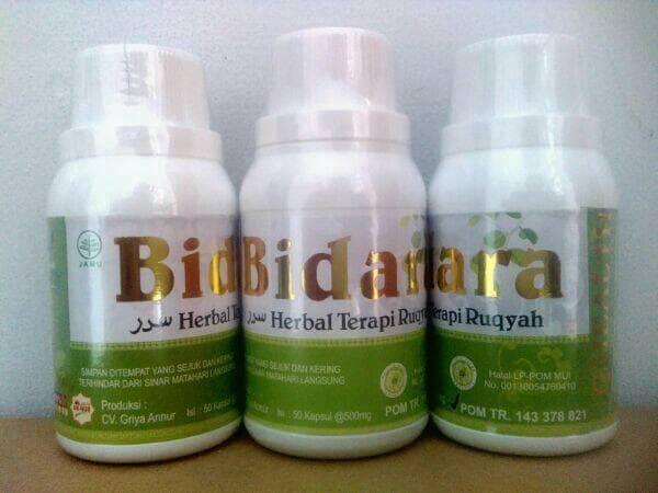 Kapsul Daun Bidara/sidr Herbal Terapi Ruqyah Isi 50 Capsul - Blanja.com