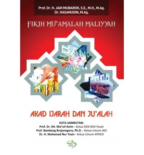 harga Fikih Mu'amalah Maliyyah: Akad Ijarah Dan Ju'alah Blanja.com