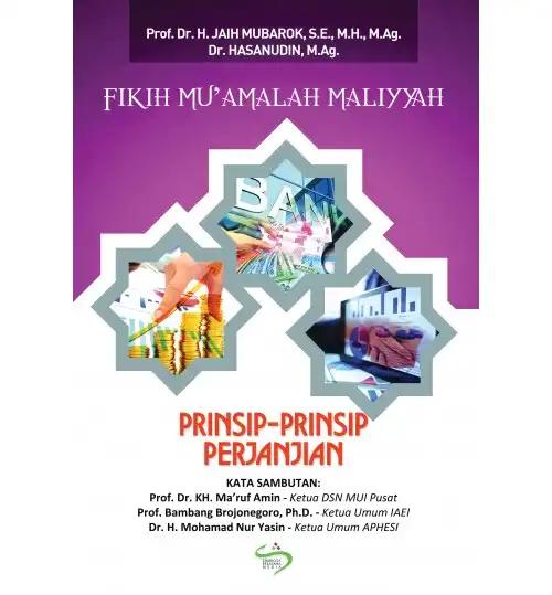 harga Fikih Mu'amalah Maliyyah: Prinsip Blanja.com