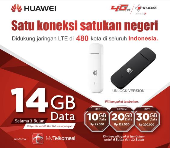 Jual Modem Huawei E3372 4G LTE FDD 900/1800 150Mbps - DKI Jakarta - Uniq  Computer - OS | Tokopedia