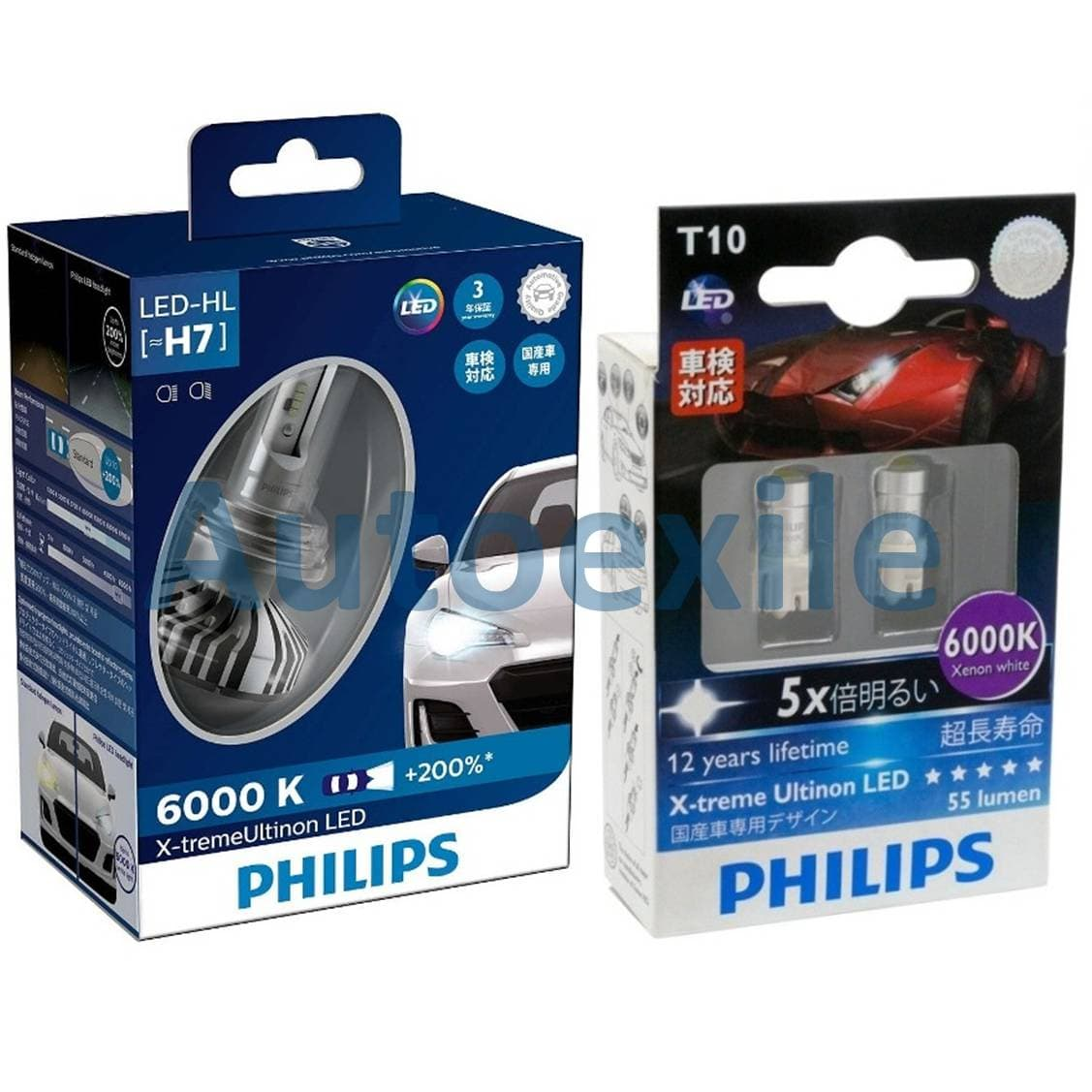 jual produk philips led online termurah autoexile. Black Bedroom Furniture Sets. Home Design Ideas